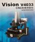 型材断面尺寸自动测量系统:Vision 4033