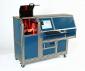 型材断面尺寸自动测量系统:Vision 700